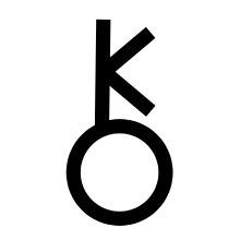 Chiron-Symbol.jpeg